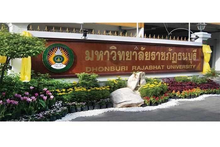 吞武里皇家大学,泰国大学,海内外教育