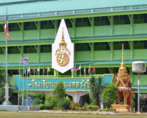 北碧皇家大学,泰国大学,海内外教育