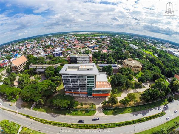 玛哈沙拉堪大学,泰国大学,海内外教育