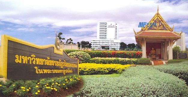 呵叻皇家大学,泰国大学,中泰教育联盟