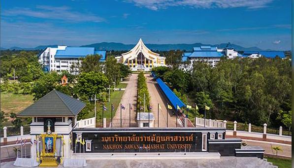 那空沙旺皇家大学,泰国大学,海内外教育