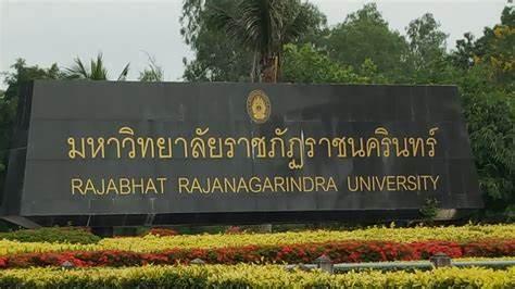 拉差那卡琳皇家大学,泰国大学,海内外教育