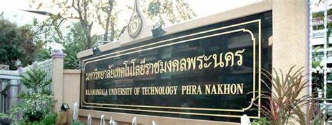 帕纳空皇家技术大学,海内外教育,泰国大学