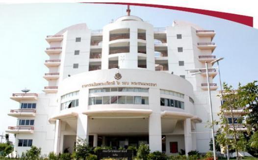 兰塔纳功欣皇家理工大学,泰国大学,海内外教育