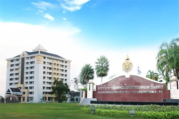 东方皇家理工大学,泰国大学,海内外教育