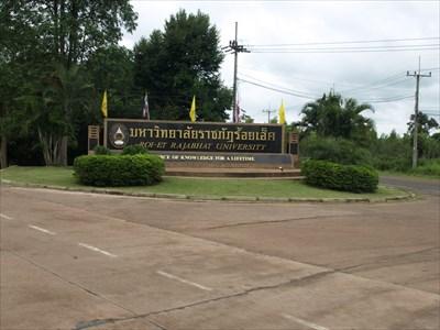 百艺皇家大学,泰国大学,海内外教育
