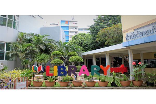 天素谛皇家大学,泰国大学,中泰教育联盟