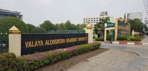 泰国瓦拉雅阿隆空皇家大学,泰国大学