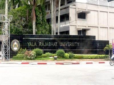 泰国也拉皇家大学,泰国大学,海内外教育