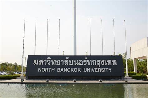 曼谷北部大学,泰国大学,海内外教育