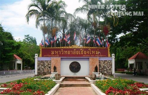 泰国清迈大学(ChiangMai University)