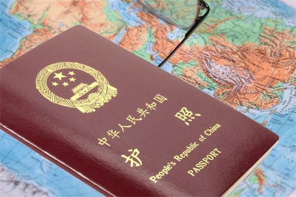 想要去泰国留学,该如何办理护照?
