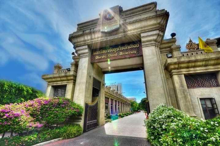 泰国博仁大学(Dhurakij Pundit University)