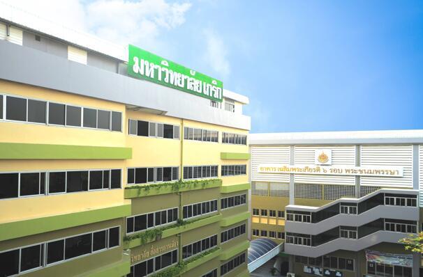 泰国格乐大学(krirk university)