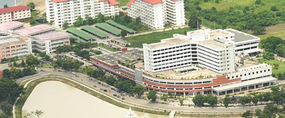 泰国那黎宣大学(Naresuan University)