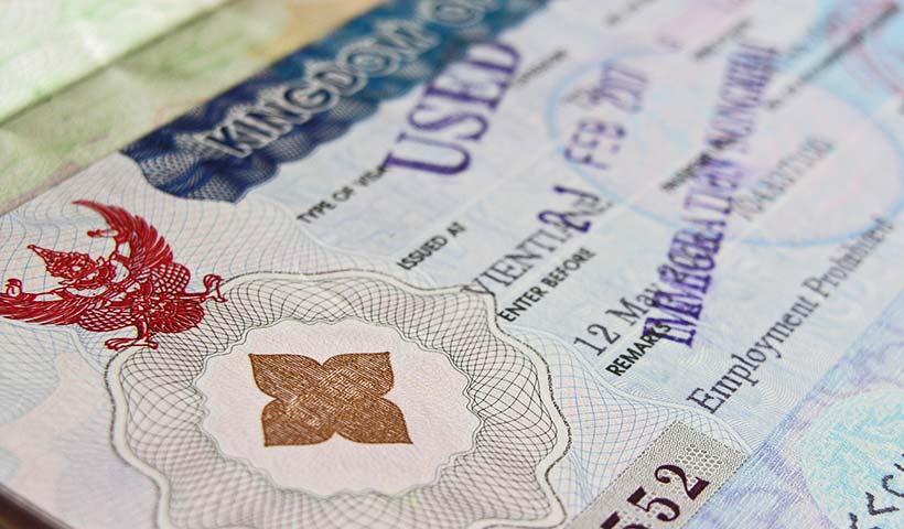 申请泰国留学签证需要准备哪些材料?